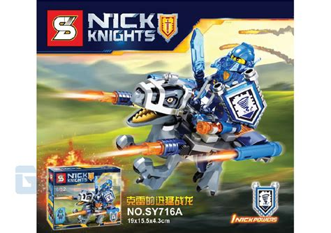 nexo knights combination ultimate clay macy beast master