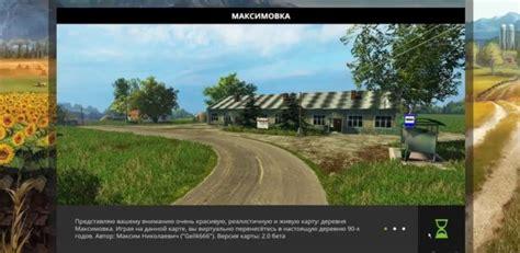 17 best images about america america on i map maksimovka v 2 0 beta fs17 farming simulator 2017