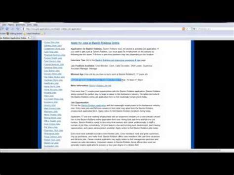 baskin robbins job application online youtube