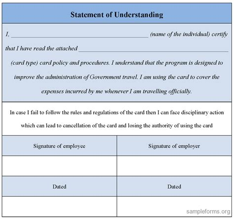 statement of agreement template statement of understanding form sle statement of