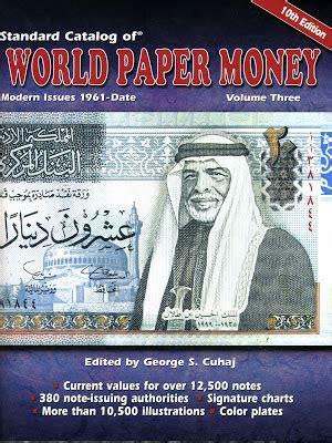 Uang Kuno Indonesia Dan Arab Saudi buku katalog uang kertas indonesia uang kuno barang antik