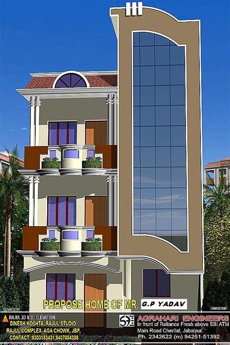 Single Story House elevation of 30 x 50 plot building gharexpert
