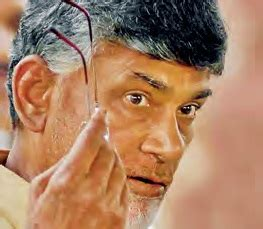 complaint under section 156 3 cash for vote scam back to haunt chandrababu naidu acb to