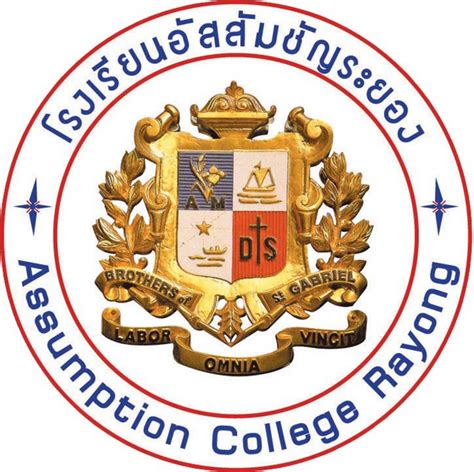 Assumption Thailand Mba Fees by Assumption College Rayong Cus Acr Sataban