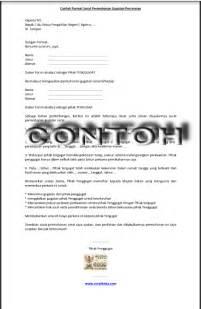 contoh format surat gugatan perceraian suratkerja
