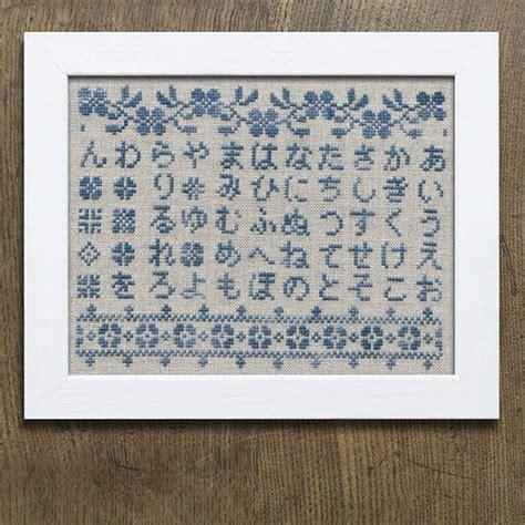 pattern japanese write a japanese hiragana sler pdf pattern modern folk