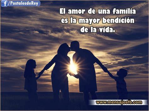 imagenes lindas con frases de la familia postales con frases de familia mensajes para amor