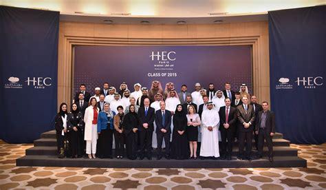 Hec Executive Mba Doha by Le Nouveau Doyen D Hec F 233 Licite La Promotion 2015