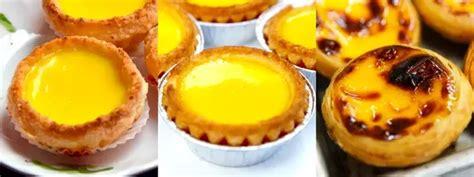 Pie Portuguese Egg Tart Egg Tart Pie Crispy Egg Tart what is the difference between an egg tart and a portuguese egg tart quora
