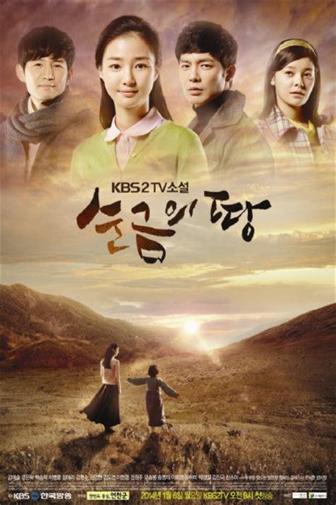 Dvd Drama Korea My Golden Live 187 tv novel land of gold 187 korean drama