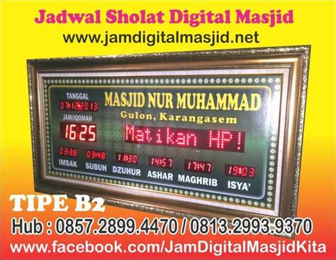Jadwal Sholat Digital Plus Running Text Murah jadwal sholat digital plus timer iqomah otomatis plus
