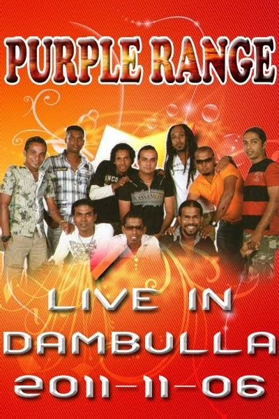 Wedding Song Zip File by Purple Range Live Show In Dambulla 2011 Www Lankamusic