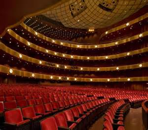kaufman auditorium