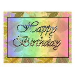 happy birthday postcard zazzle