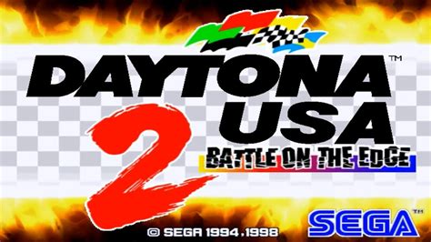 Daytona Logo 2 by Daytona Usa 2 Both Versions