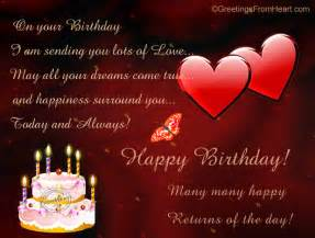 birthday glitters birthday greetings ecards images gifs