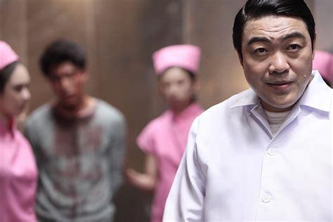 sinopsis film korea hot service a cruel hairdresser hot service a cruel hairdresser korean movie 2014