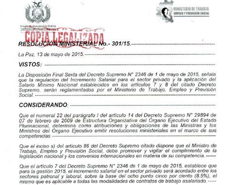 decreto de incremento salarial 2016 la resolucion ministerial de incremento salarial 2015