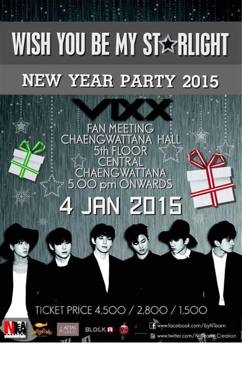 my fm new year song 2015 free vixx ซานต าส ดหล อจากเกาหล พร อมมอบของขว ญให แฟนๆ ชาวไทย