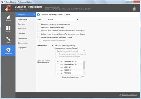 ccleaner questions ccleaner professional business edition 4 03 4151 final ml