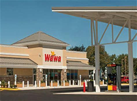 Wawa Gift Card Online - milk wawa
