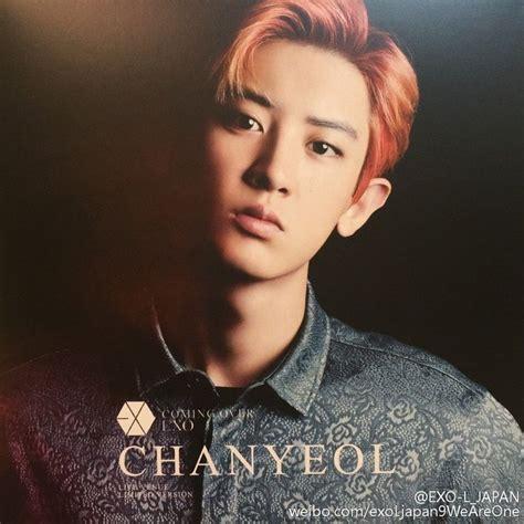exo album chanyeol 193 lbum japon 234 s coming over exo 2016 exo
