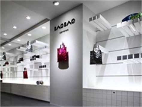 Bao Bao Issey Miyake Chameleon sticks for issey miyake stylus innovation research