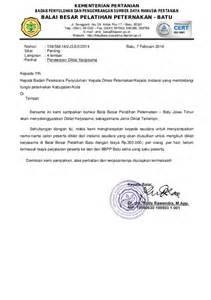 edit surat penawaran 10 februari 2014