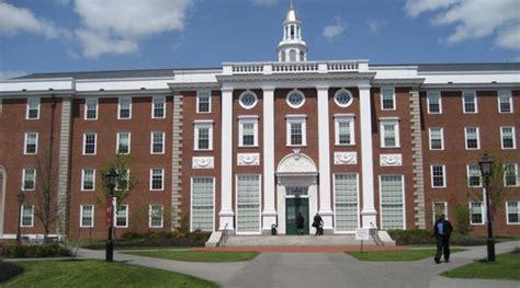 Mit Mba Harvard Jd by 내가 쓰는 세상이야기 세계적으로 유명한 인물들을 배출한 대학교
