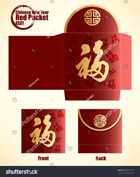 new year pocket meaning new year money packet stock vector 238709140