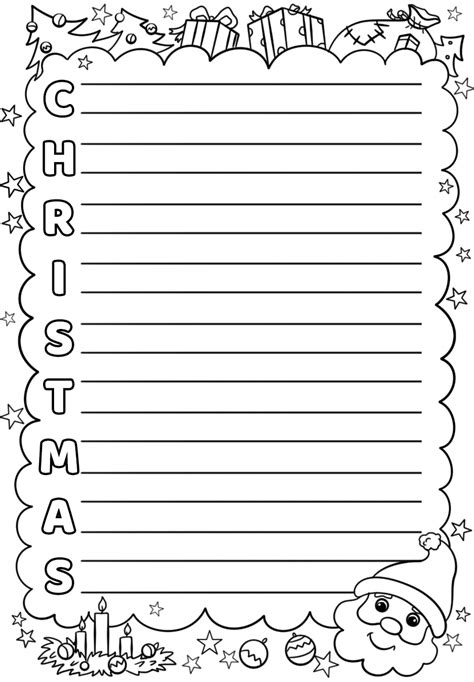 Christmas Acrostic Poem Template Free Printable Papercraft Templates Letter Poem Template