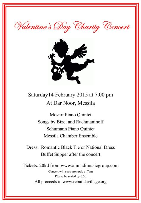 charity concert invitation letter charity concert invitation letter 28 images letter of