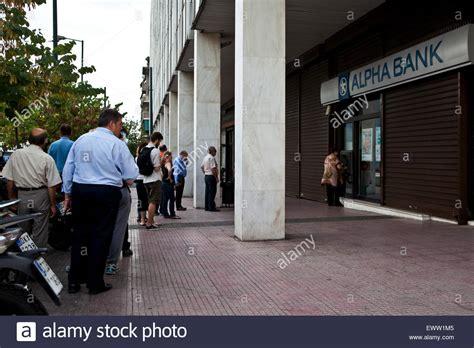 griechenland bank athen griechenland 1 juli 2015 alpha bank