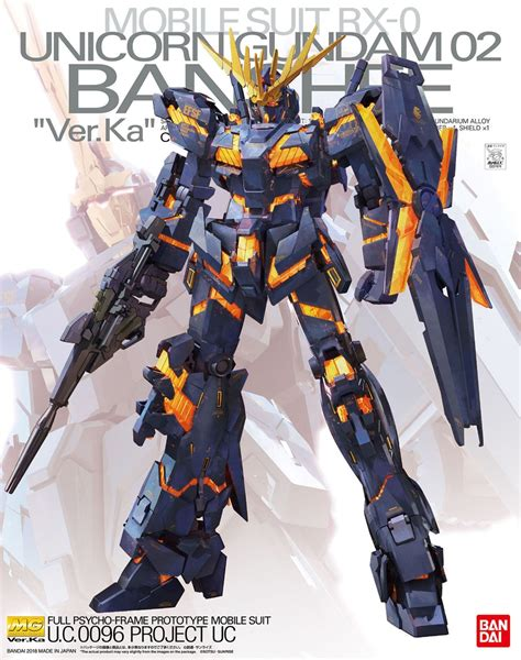 Mg 1100 Unicorn 02 Banshee best buy bandai mg 1 100 unicorn gundam 02 banshee ver ka