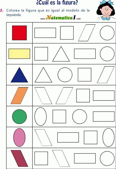 figuras geometricas congruentes resultado de imagem para fichas sobre formas geom 233 tricas