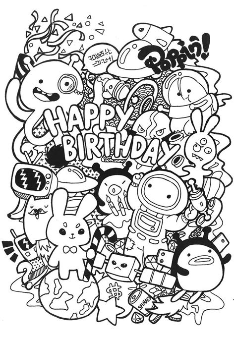 doodle happy birthday 17 birthday doodle by poppincustomart deviantart on