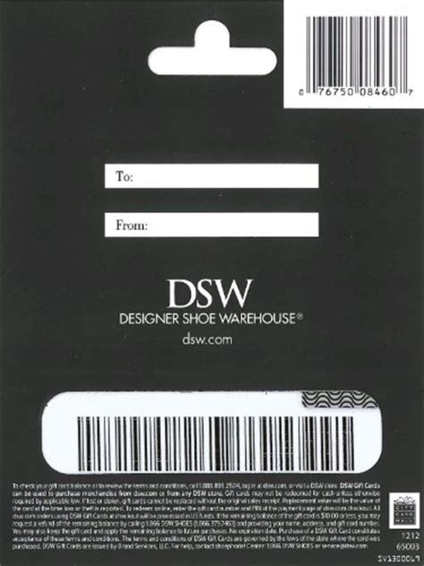 Dsw Gift Card Where To Buy - dsw gift card 50 apparel accessories shoes