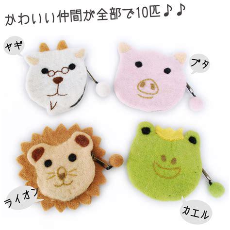 Ho3127c Gift Bag Rabbit Fashion 15 8 12 3 13 3 Cm saya collection rakuten global market animal felt