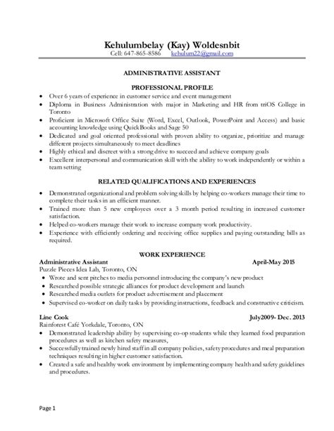 resume without address