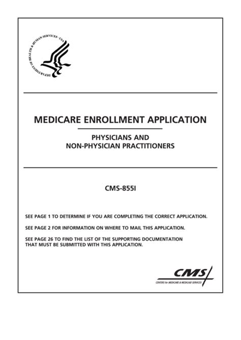 cms forms  templates