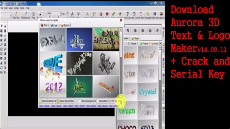 aurora 3d text logo maker free download full version with crack download aurora 3d text and logo maker setup and crack