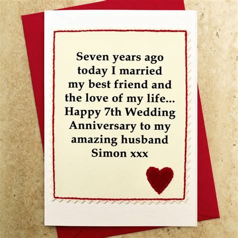 7th wedding anniversary ideas personalised 7th wedding anniversary card by arnott