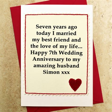 personalised 7th wedding anniversary card by jenny arnott
