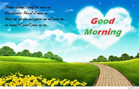 sweet love messages  good morning pics