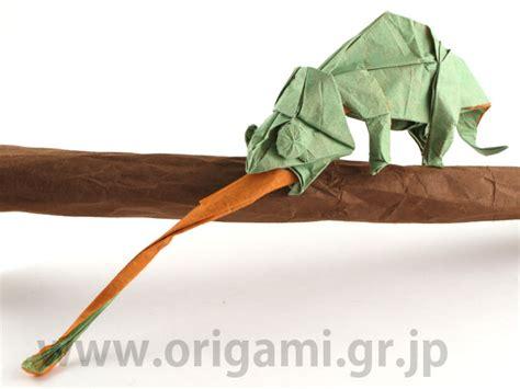 Origami Tanteidan Pdf - filecloudpoker