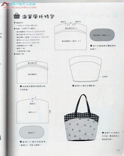 Tas Tote Bag Segitiga 17067 143 best images about patrones de carteras bag patterns on zippered tote bag