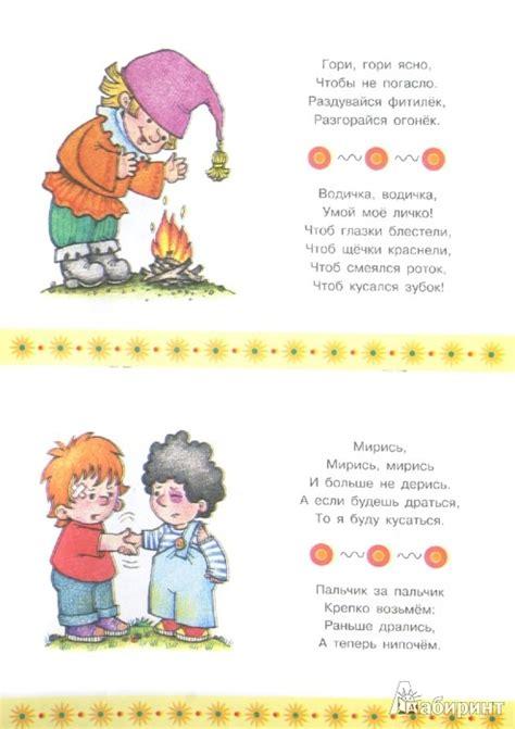 Microsilica Detox by E Learning Ru Keywordsfind