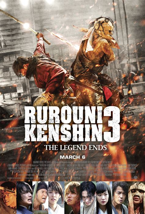 film seri rurouni kenshin rurouni kenshin 3 the legend ends check out this uk artwork