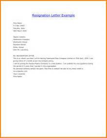 Resignation Letter Format Not Feeling Well 11 Indian Resign Letter Format Science Resume