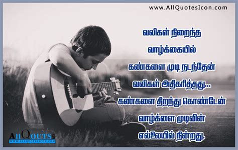 friendship tamil quotes images tamil friendship kavithai and images www allquotesicon